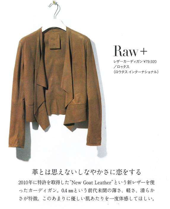 DRESS-9-27Pアップ