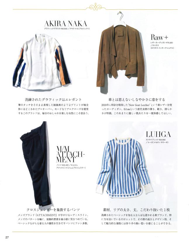 DRESS-9-27P