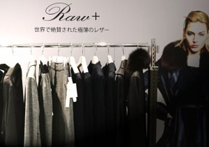 LEATHER LOVE STORE / Raw+ KYOTO TAKASHIMAYA
