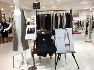 【FUJISAKI】POP-UP EVENTのお知らせ