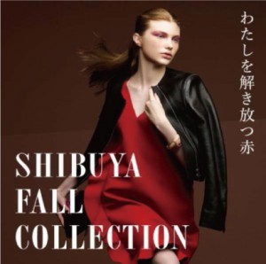 SHIBUYA FALL COLLECTION